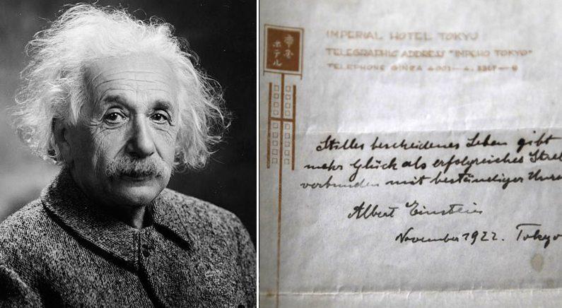 아인슈타인이 일본 배달원에게 쪽지로 건넨 '행복의 비결'