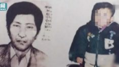 17년 동안 키워준 '아버지'가 알고 보니 친부모를 죽인 '살인범'