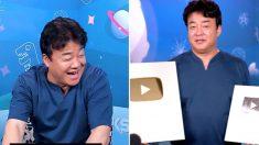 유튜브 골드·실버 버튼 동시에 받은 백종원이 축하편지에 '빵' 터진 이유