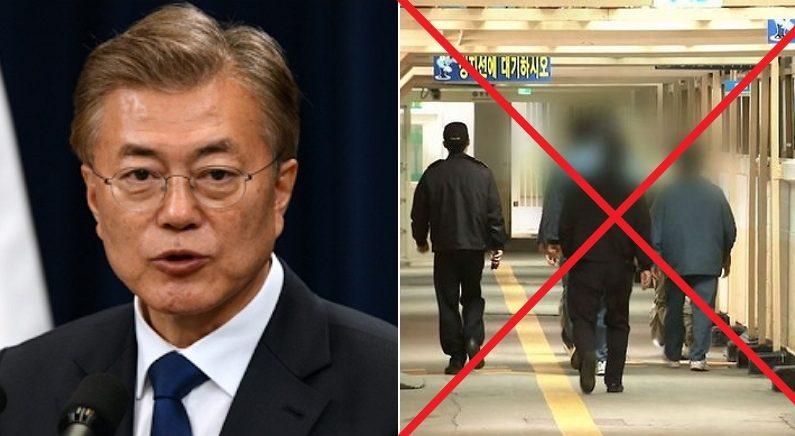 """""""문재인 정부, 올해도 '광복절 특사' 없다"""""""