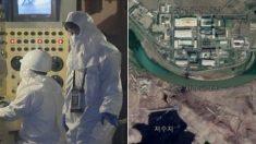 """""""북한 우라늄 광산 지역에서 암 환자·기형아 출산이 늘고 있다"""""""