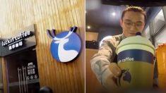 스타벅스 따라잡겠다며 '매출 뻥튀기'했다가 탈탈 털린 '중국판 스타벅스'의 최후