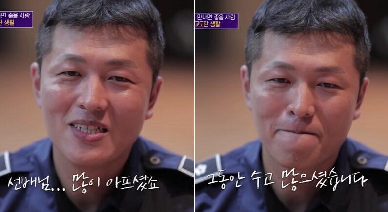 15년차 교도관이 울먹이며 고백한, 살면서 꼭 다시 만나고 싶은 '한 사람' (영상)