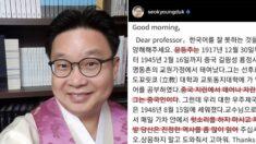 가족까지 들먹이며 공격하는 중국인들에게 서경덕 교수가 단호하게 한 말