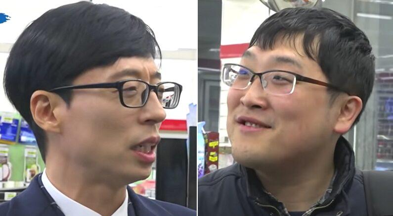 정식 교사를 꿈꾸는 선생님이 '상금 100만원'으로 가장 하고 싶은 일 (영상)