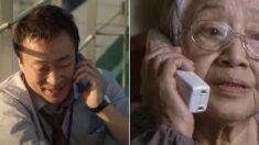 신입 사원의 치매 할머니가 매일 거는 전화를 꼬박꼬박 받아주시는 부장님