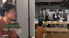 인기 예능 PD 한자리에 모아서 '감독판 예능' 찍는 나영석 PD 클라스(영상)