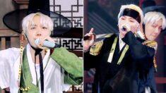 어제(13일)자 전 세계 누리꾼이 본 온라인 팬미팅에서 '한복' 입고 나온 방탄소년단