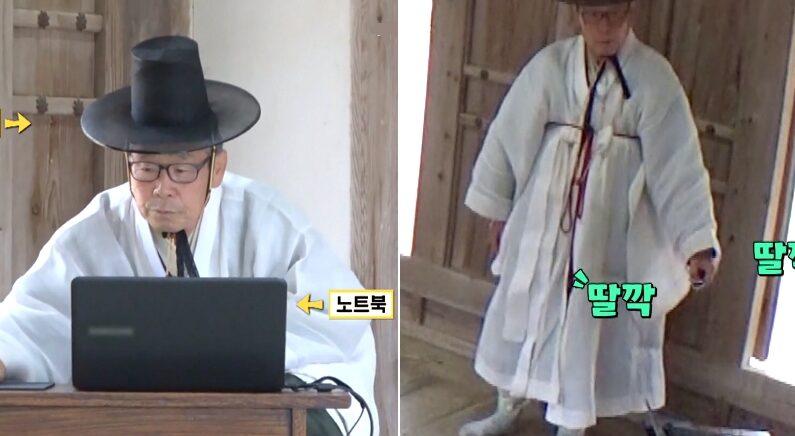 외국인들한테 '프레젠테이션'으로 전통 예절 알려주는 한국 종갓집 근황