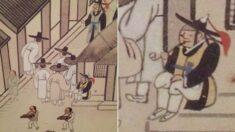 조선시대 그림 속 근무 중에 몰래 짱 박혀서(?) 행복하게 쉬는 관리가 포착됐다