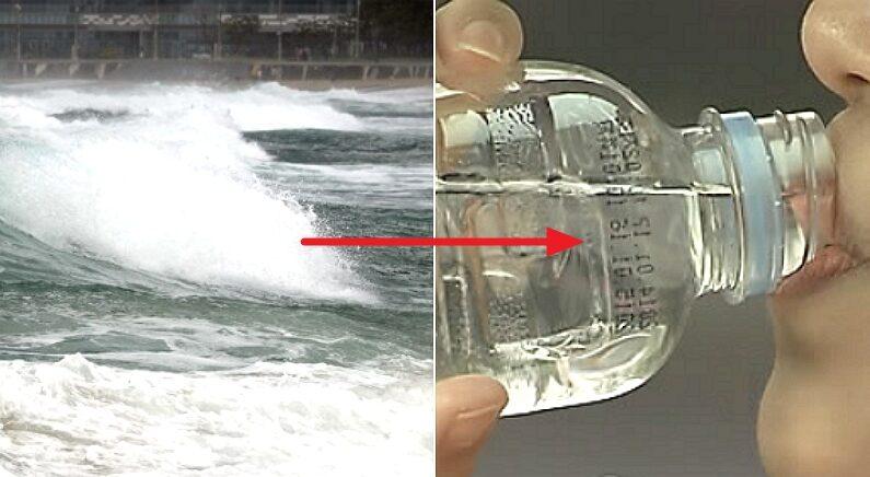 우리나라에서 태양열 사용해 바닷물→생수로 바꾸는 장치가 개발됐다