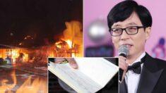 친분 없는 연예인이 하는 '유기견 보호소' 화재 소식 듣고 통장에 '다이렉트 입금'한 유재석