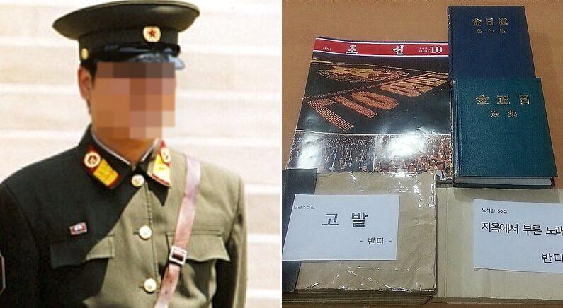 북한 살면서 북한 비판하는 책 전 세계에 출간한 얼굴 없는 남성의 사연