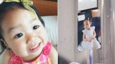 아시아 최초이자 세계에서 가장 어린 냉동인간이 된 2살 아이