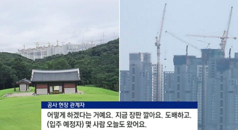 조선 왕릉 앞 검단 아파트 3곳 중 1곳, 공사 강행한다