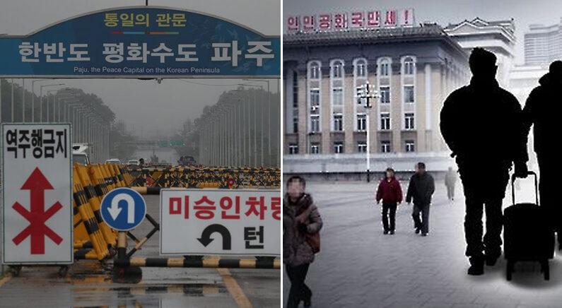 """""""남한 생활 힘들어 북으로 돌아갈래"""" 월북하려다 적발된 60대 탈북민"""
