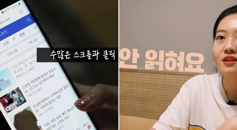 온종일 스마트폰만 보는 사람에게 나타나는 '치명적인' 부작용(영상)