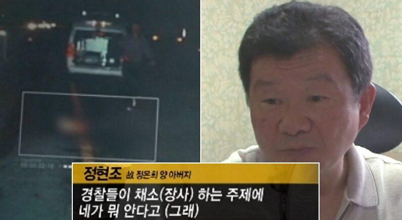 """""""채소 장사하는 주제에""""…죽은 딸 사건 수사 요청하는 아빠에게 경찰이 한 말"""