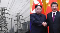 중국, '최악의 전력난' 시달려 올해 북한서도 전기 '140억원치' 수입