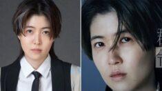 다음 주 첫방송하는 일본 공영방송 NHK 드라마에 단독으로 얼굴 걸린 심은경